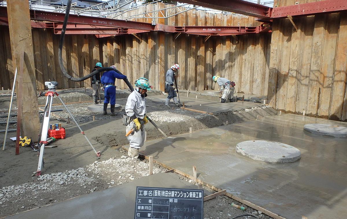 2016年10月22日 新築分譲マンション 秋田市 ザ・マークス南通 捨てコンクリート打設