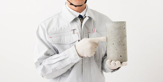 長寿命コンクリート採用