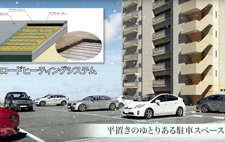 秋田 新築マンション ザ・マークス南通 プロモーションビデオ