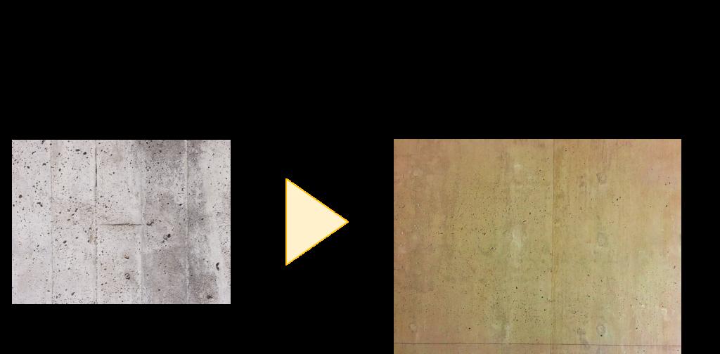 新築分譲マンション ザ・マークス南通 秋田市 コンクリートの比較