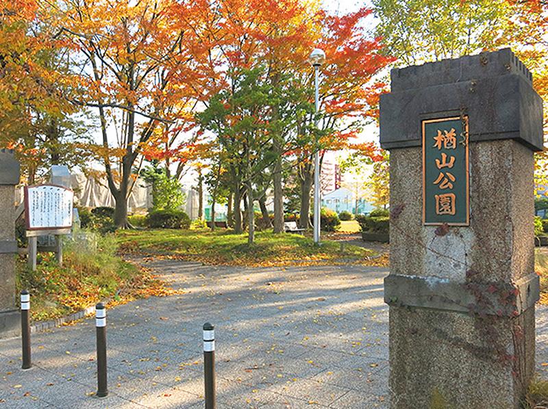 秋田市 新築マンション 楢山公園