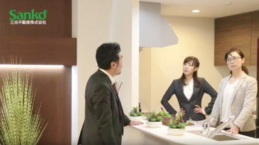 新築分譲マンション ザ・マークス南通 秋田市 秋田県